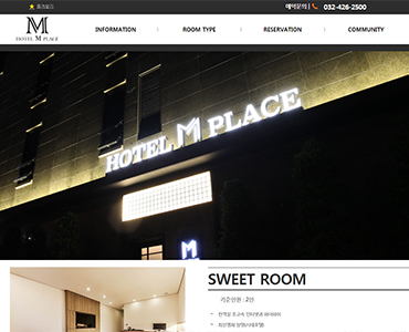 M PLACE HOTEL